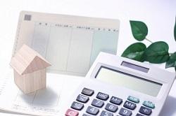 住宅ローン借り換え図250pix.jpg