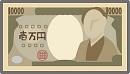 壱万円札5050.50jpg.jpg